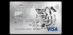 Кредитная карта (Восточный банк)
