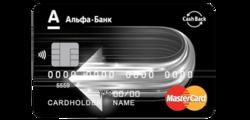 Дебетовая карта Cashback (Альфа-Банк)