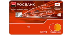 Дебетовая карта РЖД (Росбанк)