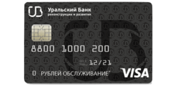 Кредитная карта (УБРиР)