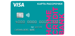 Карта рассрочки Свобода (Home Credit Bank)