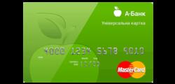 Кредитная карта (А-Банк)
