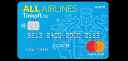 Карта All Airlines (Тинькофф Банк)