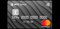 Карта МТС Деньги Zero (МТС-Банк)