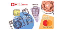 Карта МТС Деньги Weekend (МТС-Банк)